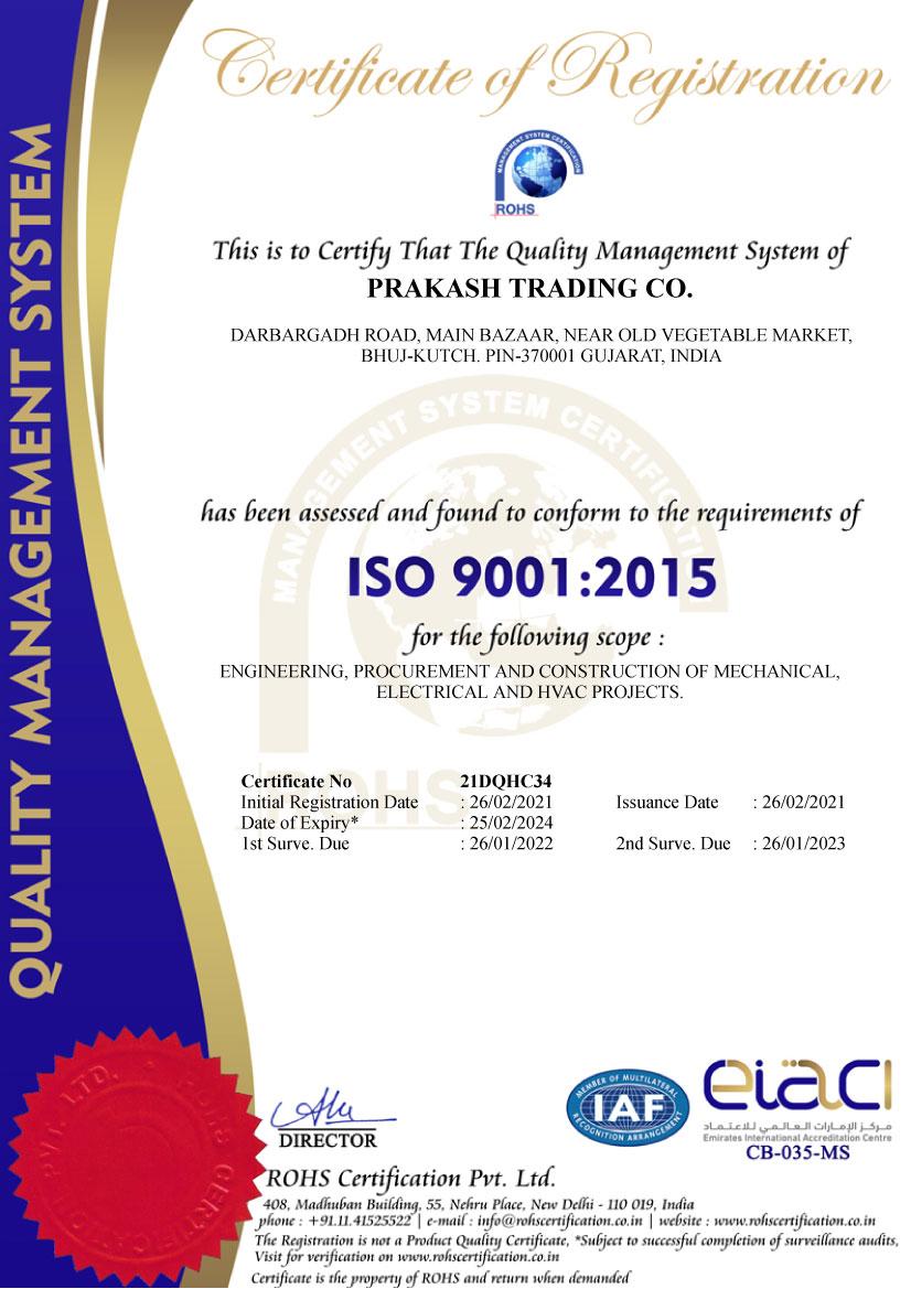 PTC-ISO